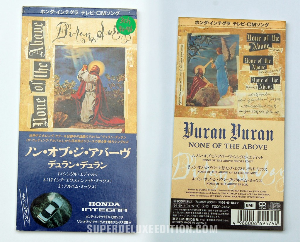 Duran Duran / None Of The Above