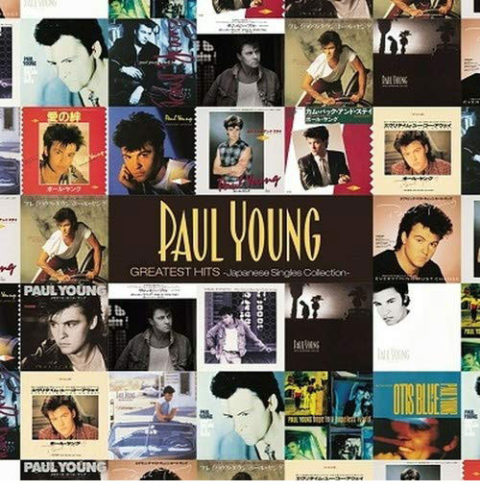 Paul Young / Greatest Hits: Japanese Singles Collection / CD+DVD set
