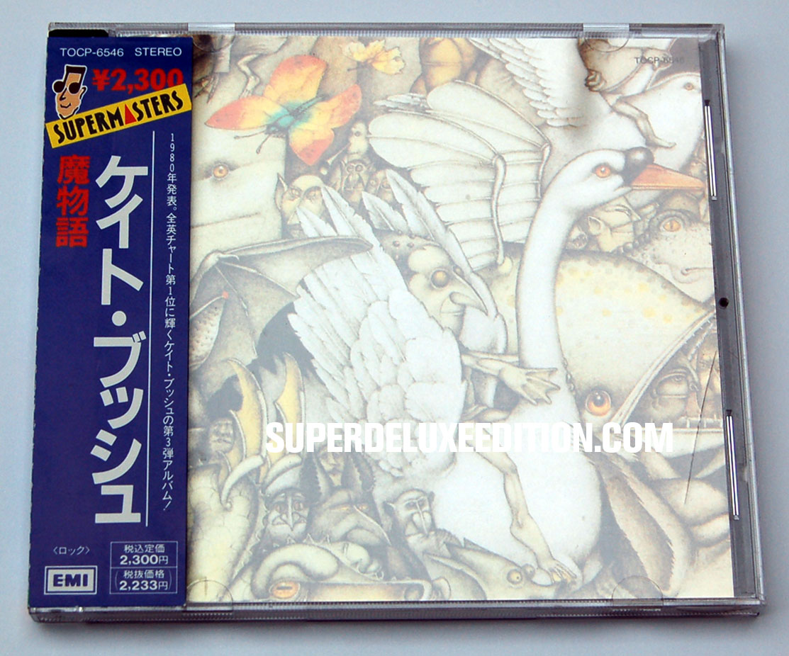 "Japanese CD of the Day / Kate Bush: ""Never For Ever"" supermasters reissue"