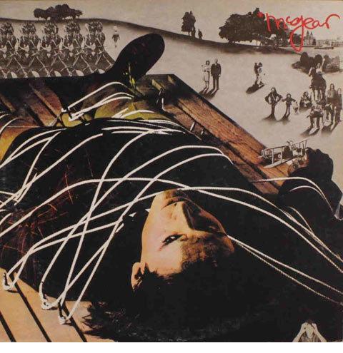 Mike McGear / McGear deluxe reissue