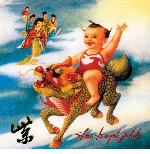 Stone Temple Pilots / Purple reissue