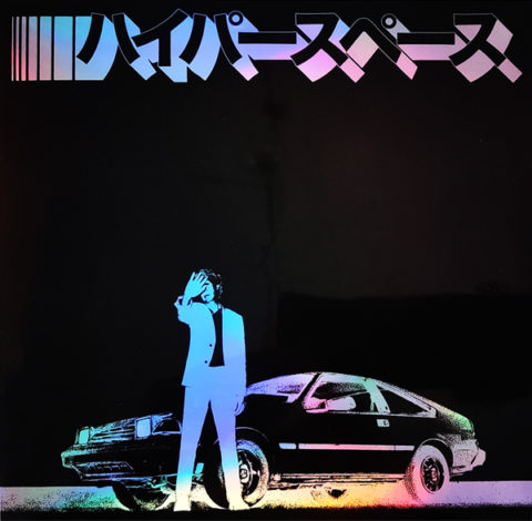 Beck / Hyperspace Japan deluxe CD